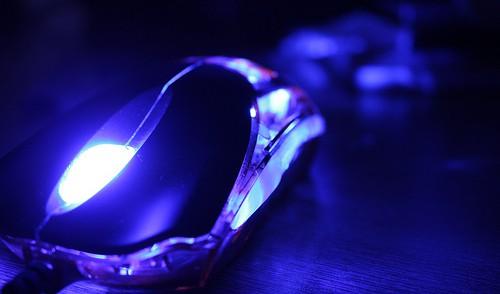 Razer Diamondback