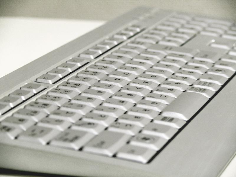 В клавиатуру встроена звуковая карта