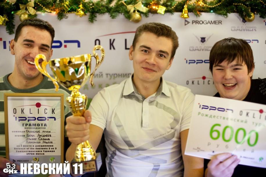 Очумелые Ручки - лучшая команда Петербурга, уступившая в финале москвичам