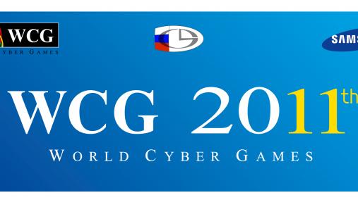 ВсероссийскийфиналWCG