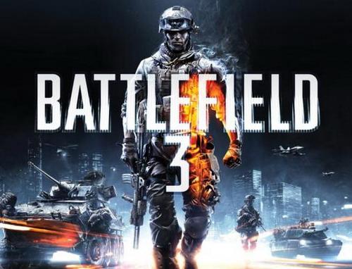 Логотип Battlefield 3