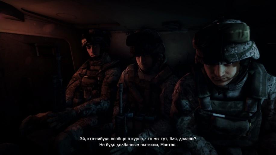 Актерская труппа первого акта Battlefield 3