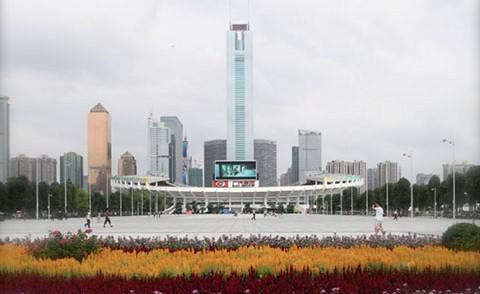 ESL Ghouangzhou