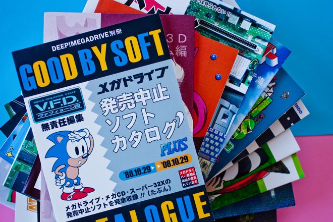 Японские игровые фэнзины Doujinshi
