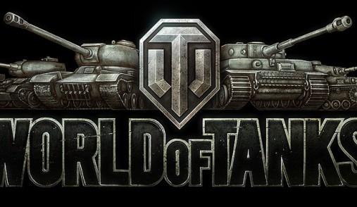 world of tanks e