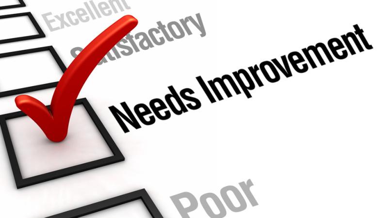 нужны улучшения