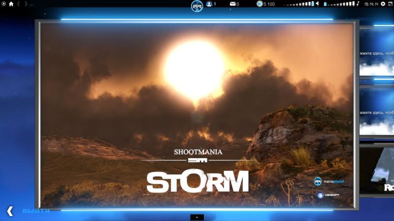 Обзор Shootmania: Storm