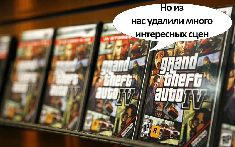 цензура в играх
