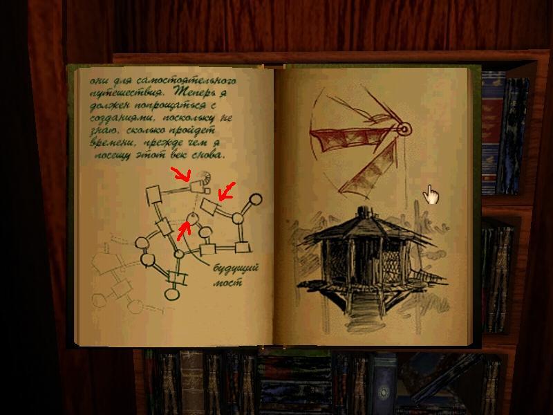 Myst был полностью переведен на русский