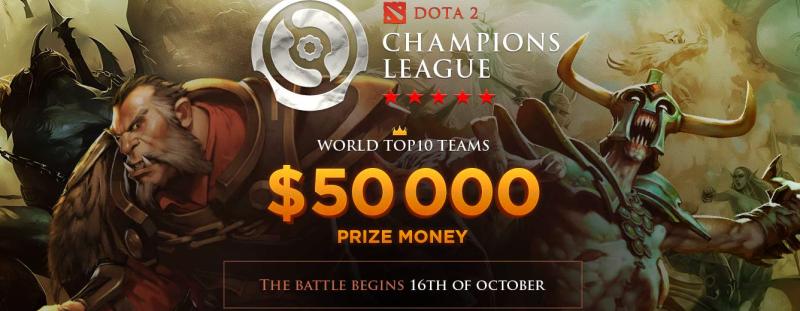 Лига чемпионов по Dota 2