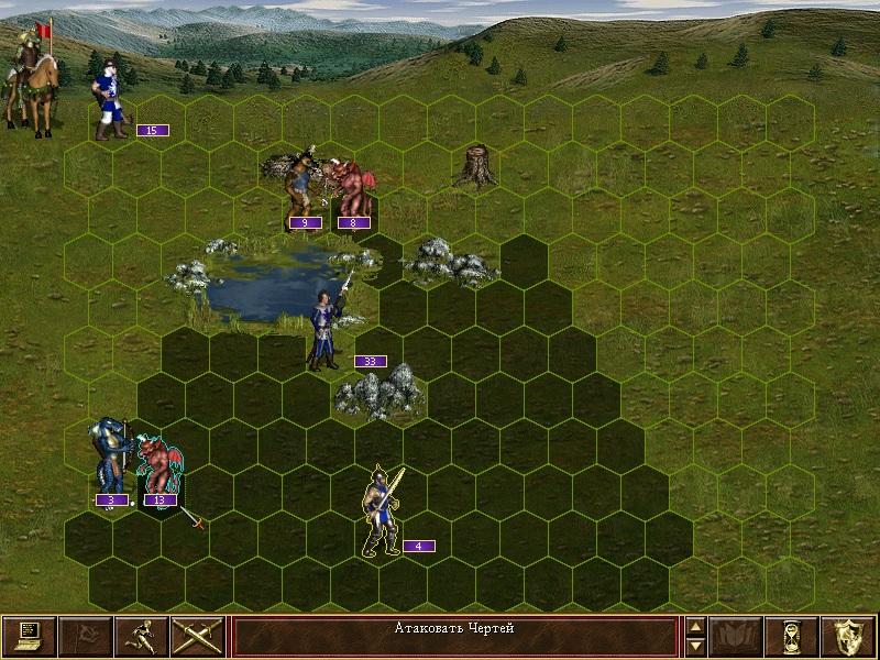 Экран битвы на начальном этапе игры. Чертям скоро настанет конец!