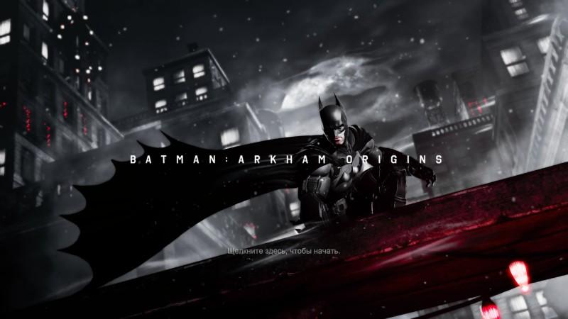 обзор batman arkham origins