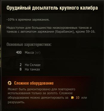 demontakh-navesnogo-oborudovaniya