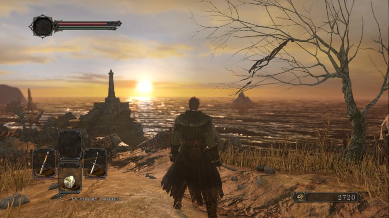 ds2 HDR