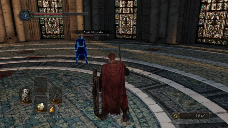 ds2 pvp