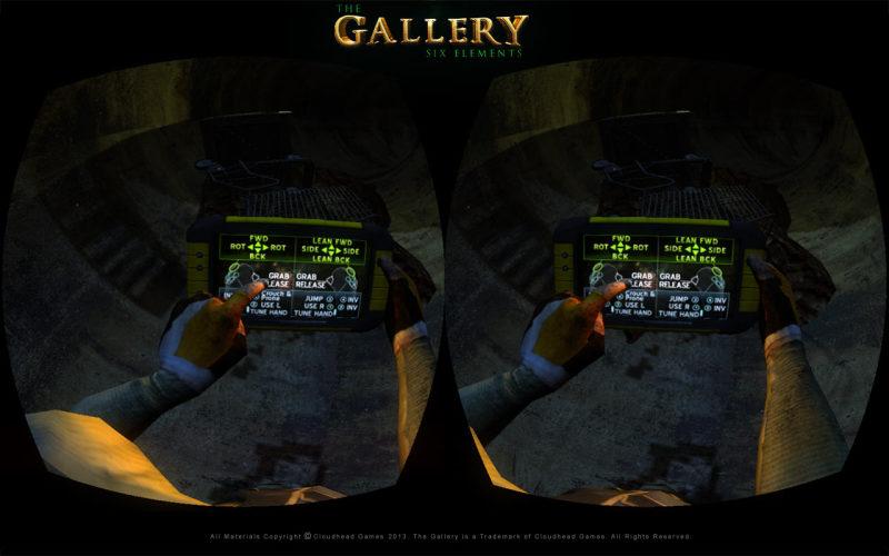 Gallery2 rifties