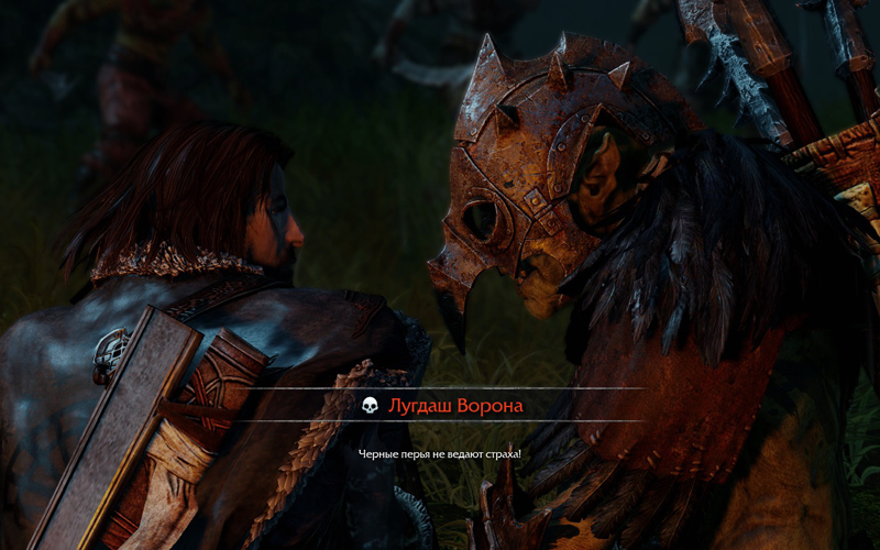 shadow of mordor leader