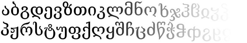 mkhedruli