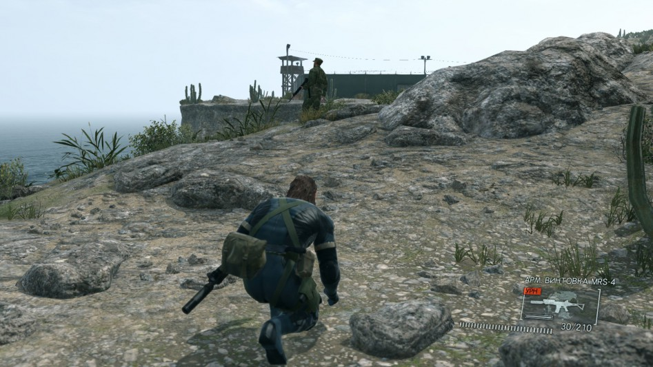 mgs v ground zeroes day