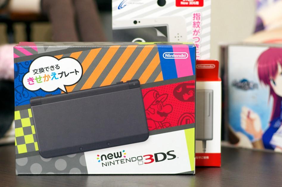 New Nintendo 3DS japan