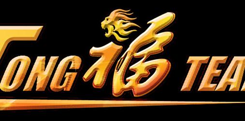 TongFu