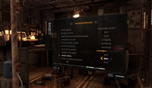 dying light video pc settings