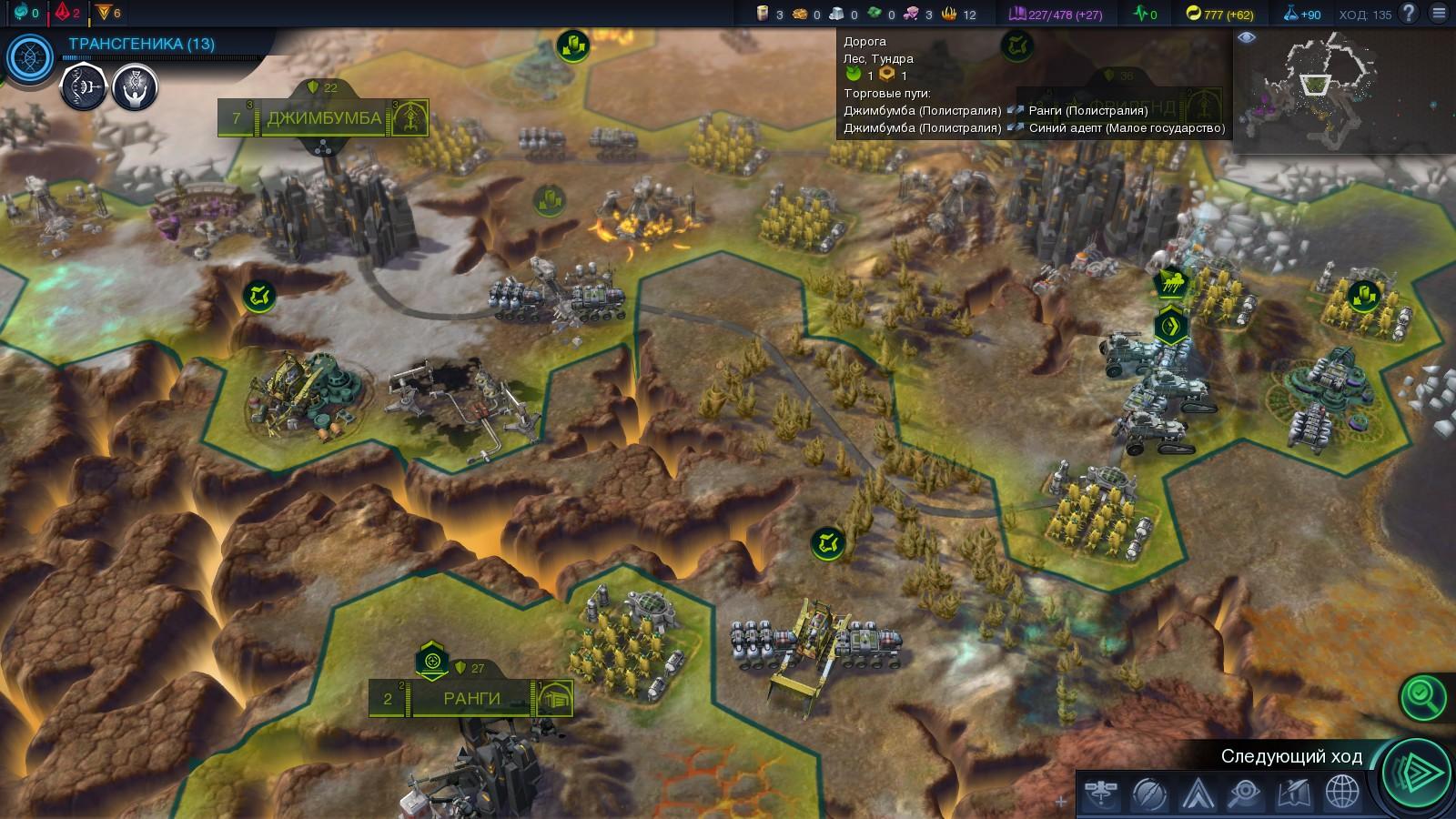 Civilization: Beyond Earth после 250 часов игры и двух больших обновлений - ProGamer.Ru