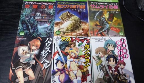 gamebooks