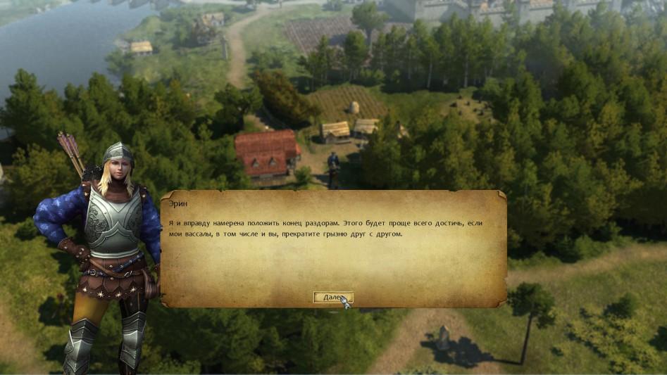 Язык в игровых текстах на редкость красивый и живой, однако кое-где не помешала бы корректура.