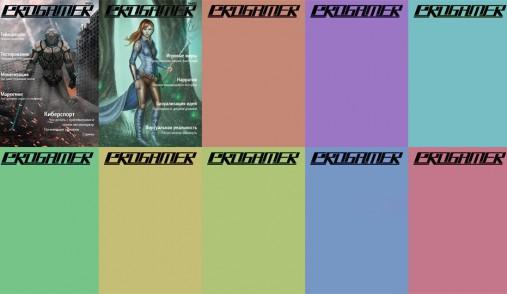 progamer print covers