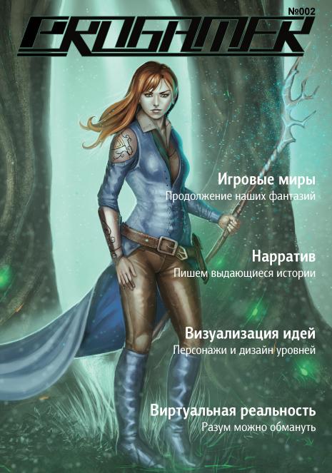 progamer002cover