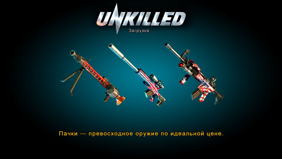 Unkilled pack