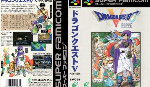 Dragon Quest V cover