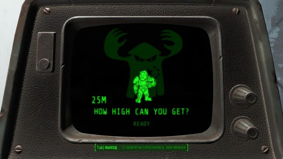Fallout 4, недели вторая и третья