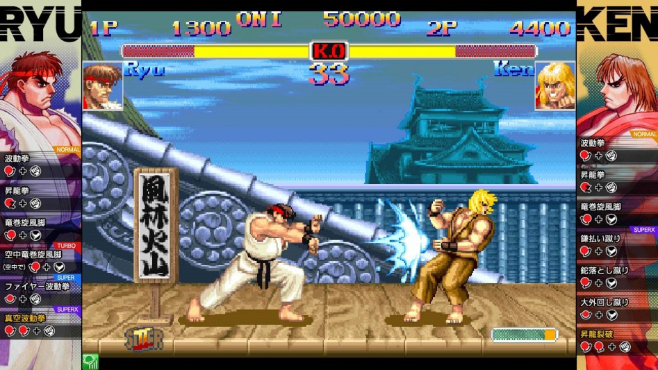combat-system-street-fighter