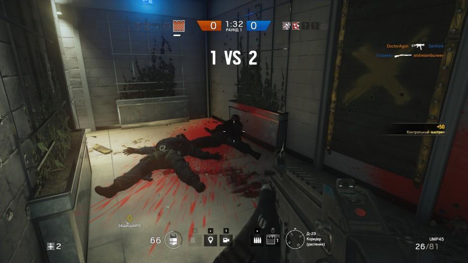 rainbow-six-siege-blood