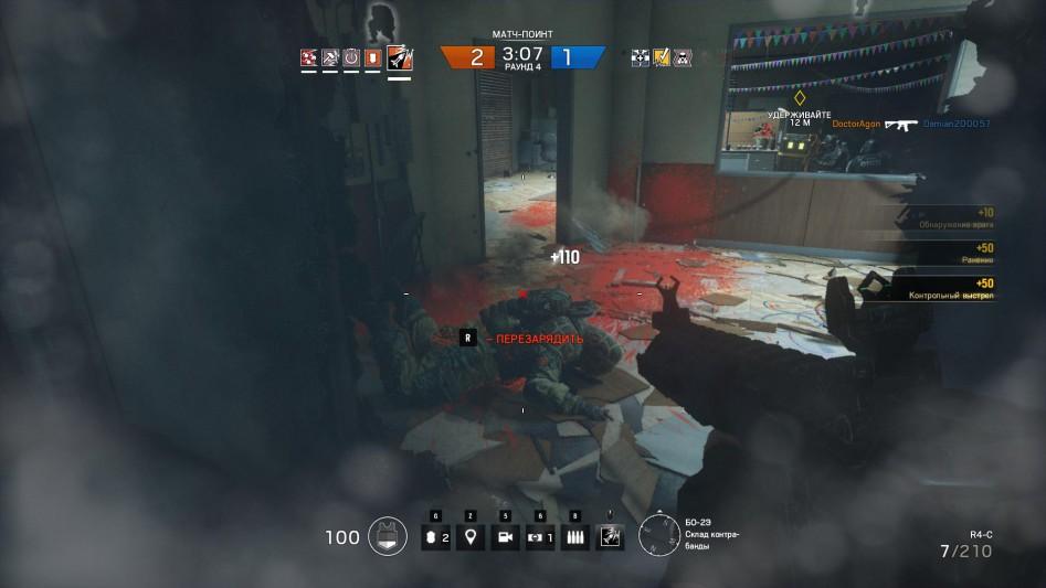 rainbow-six-siege-kill