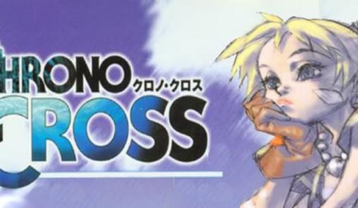 Chrono Cross banner