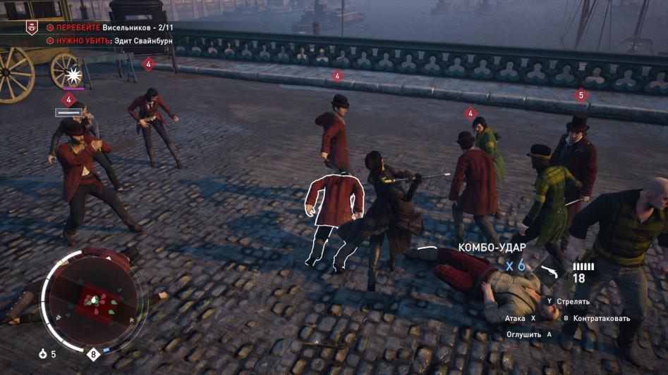 Выяснять, кто в Лондоне хозяин, нужно в таких вот боях стенка на стенку.
