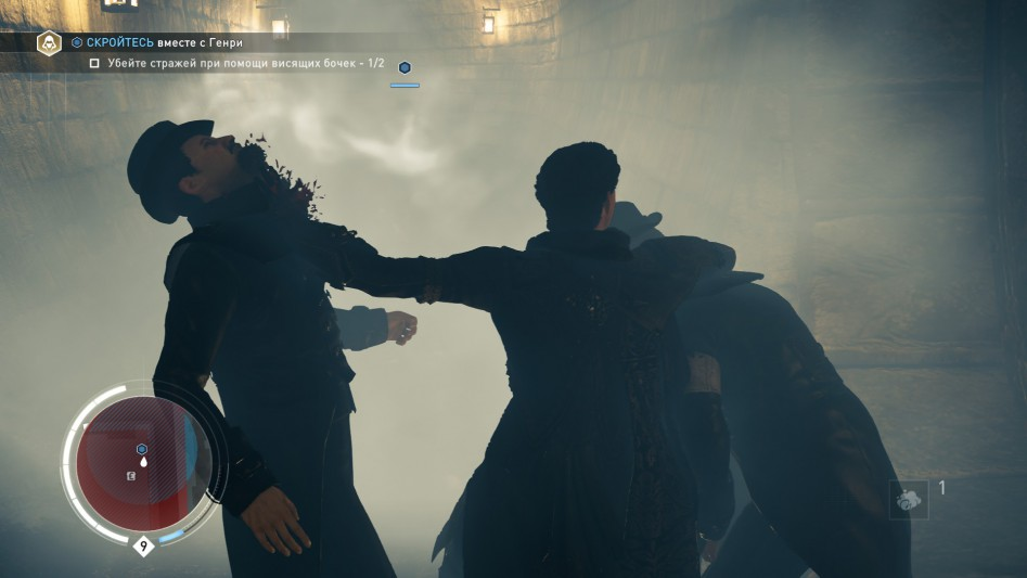 assassins-creed-syndicate-stealth