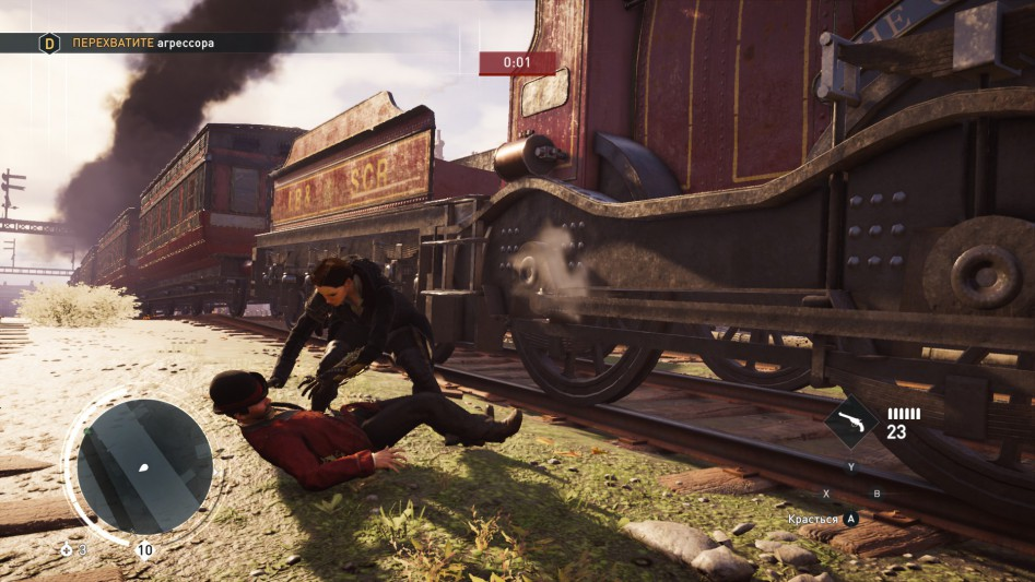 assassins-creed-syndicate-train