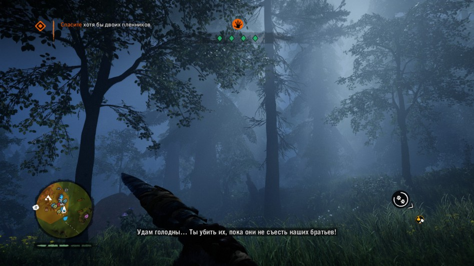 far-cry-primal-night