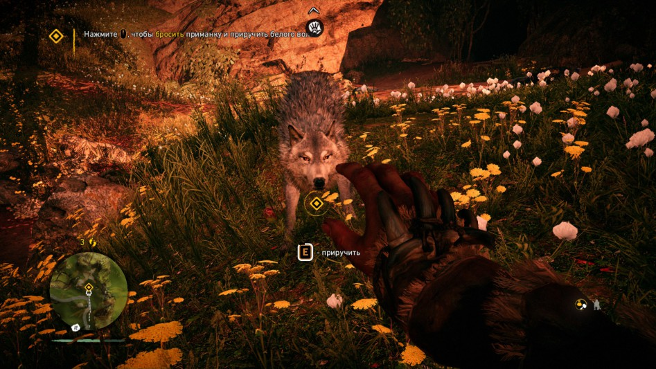 far-cry-primal-taming