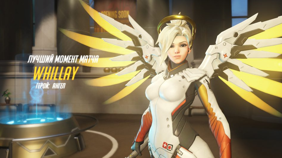whillay mercy