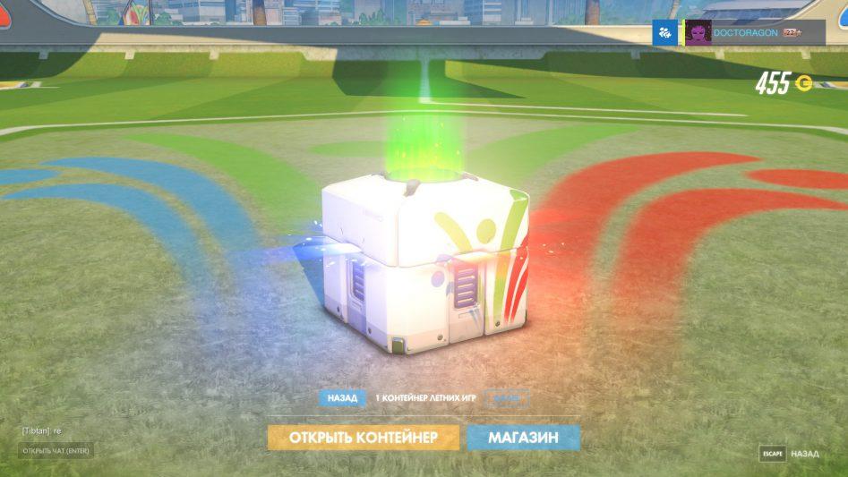 overwatch-summer-lootbox