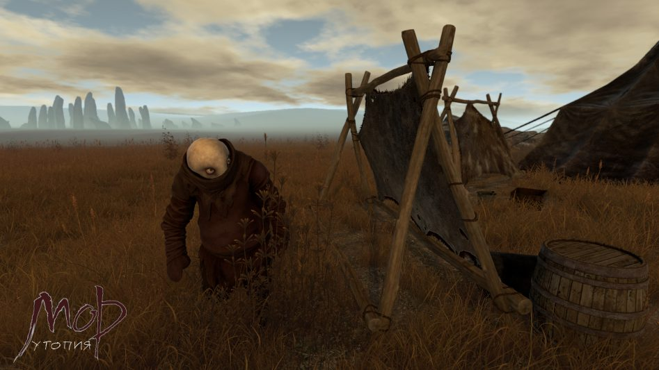 pathologic-remake-fall-field