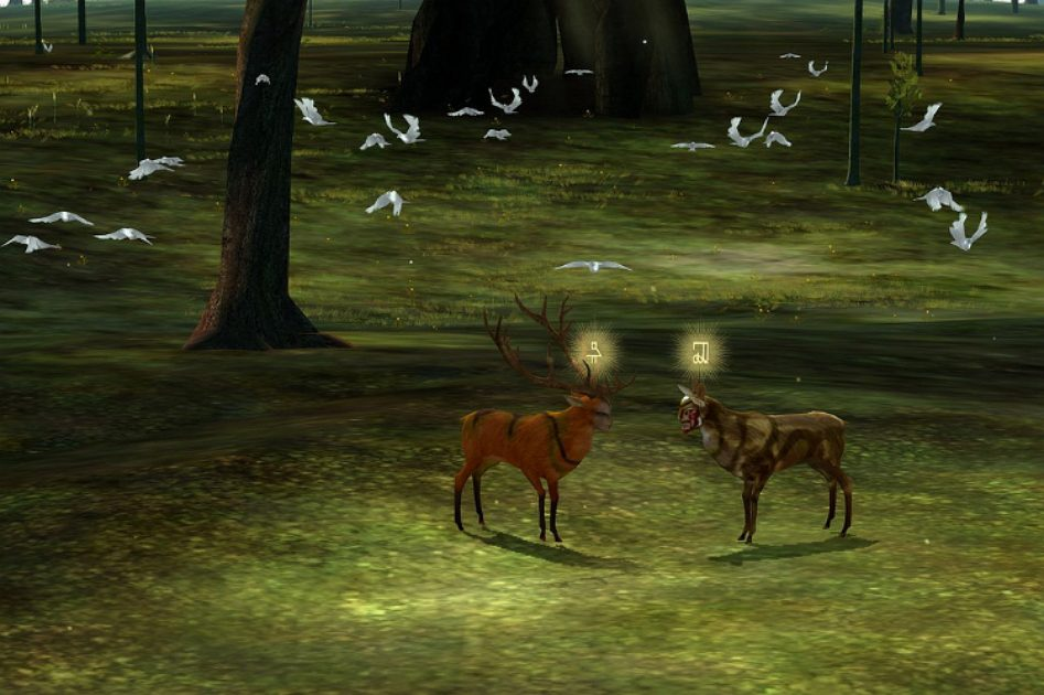 the-endless-forest-two-deers