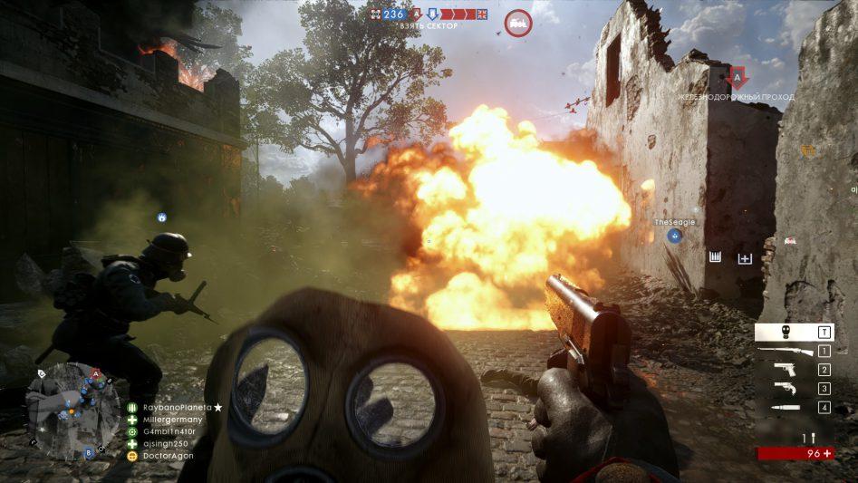 battlefield-1-gas