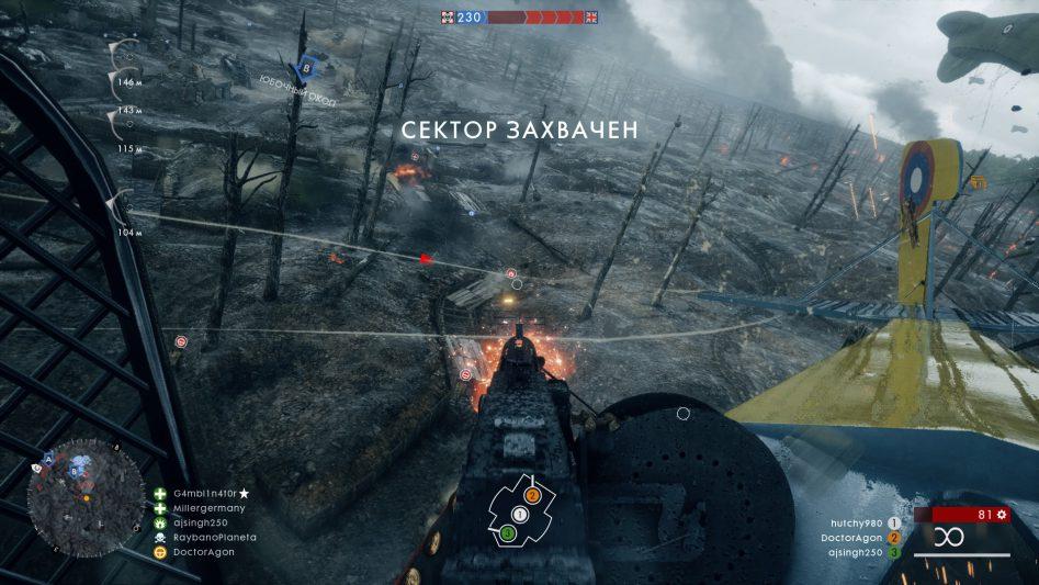 battlefield-1-plane