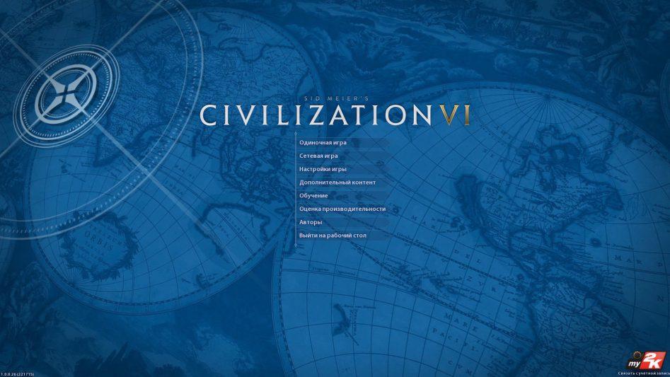 скачать цивилизация 6 торрент механики - фото 6